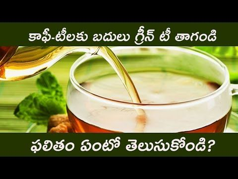 The benefits of Green Tea   weight loss   blood pressure   cancer prevention   diabetes  NH9 News - WATCH VIDEO HERE -> http://bestcancer.solutions/the-benefits-of-green-tea-weight-loss-blood-pressure-cancer-prevention-diabetes-nh9-news    *** does green tea prevent cancer ***   The benefits of Green Tea   weight loss   blood pressure   cancer prevention   diabetes NH9 News, its leading Telugu news channel, a 24/7 LIVE news channel dedicated to live reports, exclusive interv