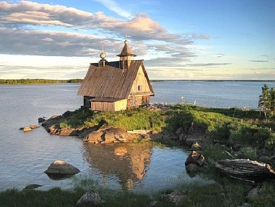 Karelia, Russia