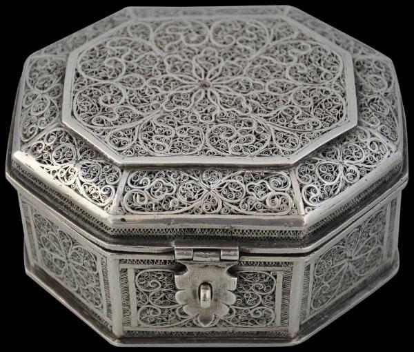 Indo-Portuguese Silver Filigree Paan Box Goa, India 17th century