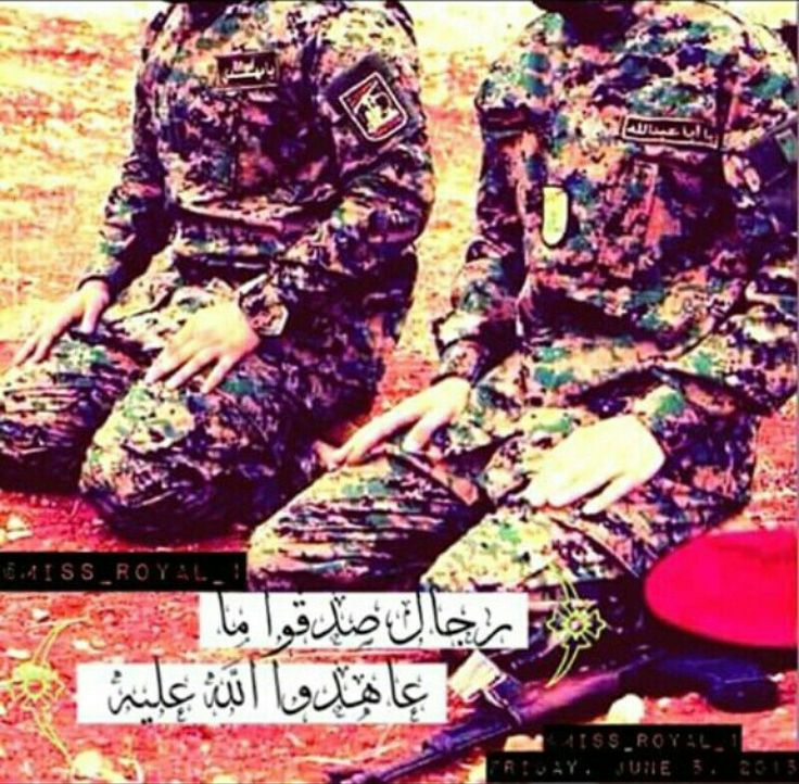 Disrespect: United States Military