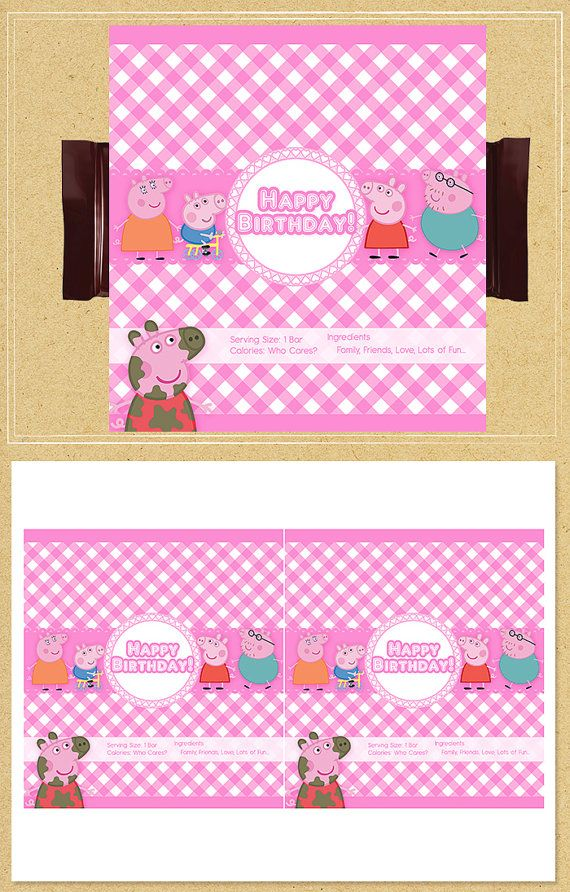 Hey, I found this really awesome Etsy listing at https://www.etsy.com/listing/218930520/peppa-pig-candy-wrappers-pink-plaid