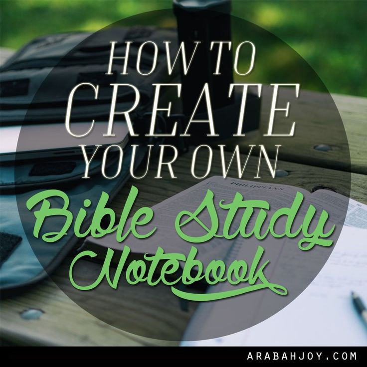 Creating your own Bible study notebook is a great way to help keep your quiet time organized and effective. Learn to create your own Bible study notebook.