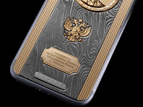 Мои новости: Компания Caviar выпустила золотые iPhone 7 Ко дню рождения Путина.