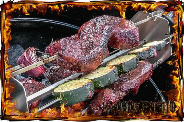 Grillattu picanha varras | Grilled Picanha rotisserie