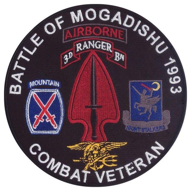 Battle of Mogadishu Patch - Black Hawk Down - TF Ranger - 10th Mountain Division