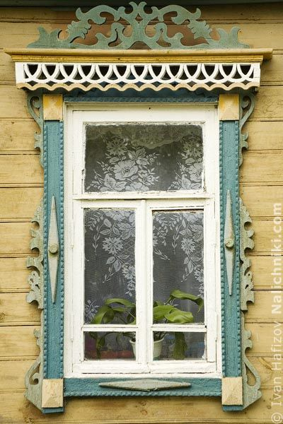 Curtains Ideas curtains in doorways : 1000+ images about lace curtains on Pinterest | White lace ...