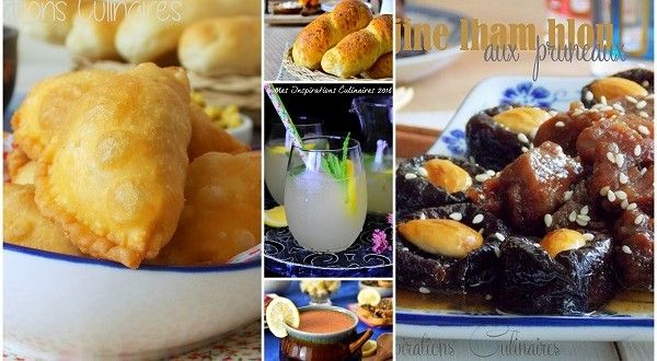 Table de Ftour Ramadan 2016 | Le Blog cuisine de Samar