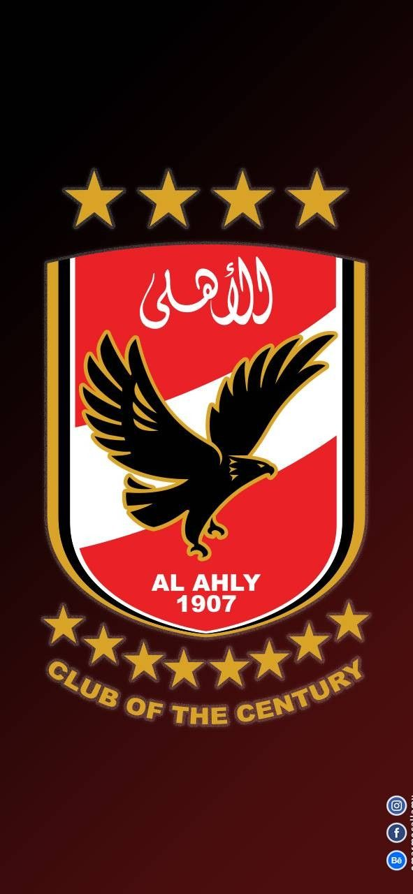 Al Ahly Al Ahly Sc Football Savory Dinner