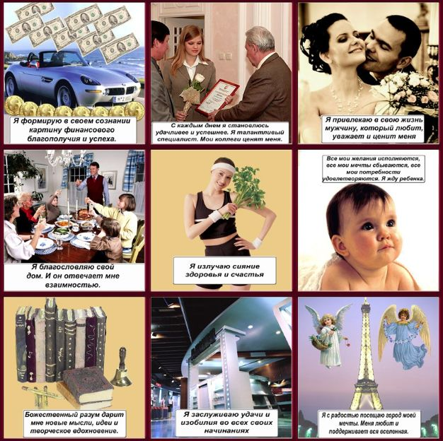 Календарь желаний: 26 тыс изображений найдено в Яндекс.Картинках