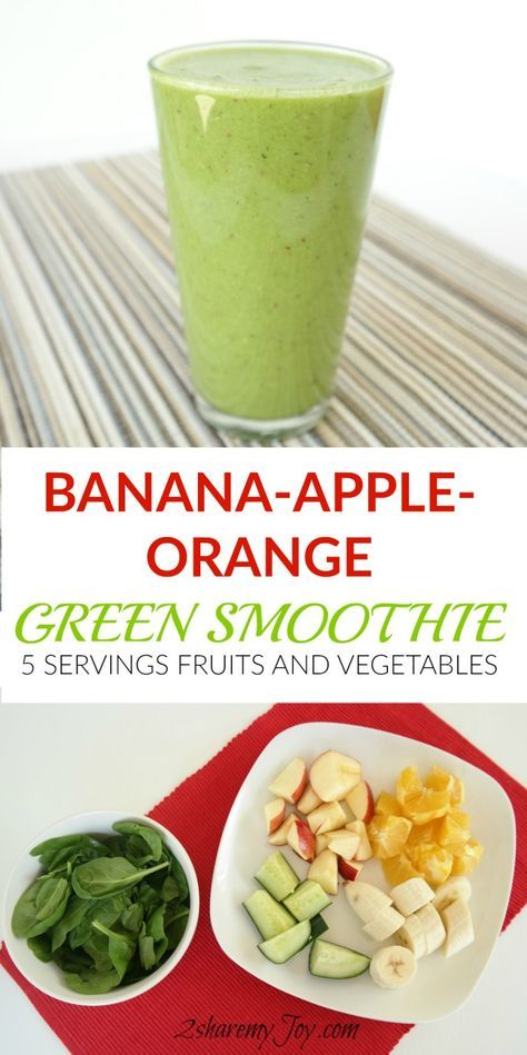 Want to boost your health and immunity? Try this Banana-Orange-Apple Green Smoothie Recipe full with vitamins, minerals and fiber. This green smoothie recipe contains 5 servings of fruit and vegetables. This smoothie recipe provides all vitamins you will need for the day. It also fills your stomach and makes a great healthy meal replacement smoothie to help lose weight.