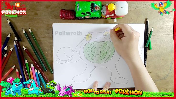 How to draw Poliwrath pokemon cartoon for kids   Learn ...