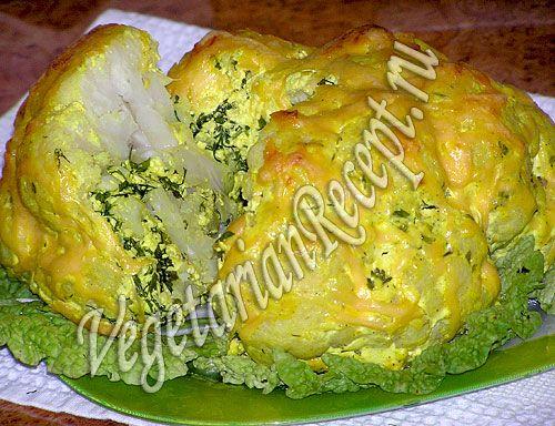Цветная капуста, фаршированная сыром и зеленью