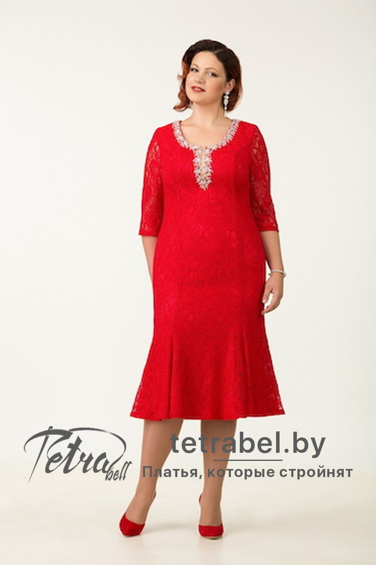 Изящное красное нарядное платье.  Вечерние платья больших размеров от tetrabel.by. Вечерние платья больших размеров оптом. #ВечернееПлатьеВПолДляПолныхЖенщин #ВечерниеПлатьяДляПолныхЖенщин50лет