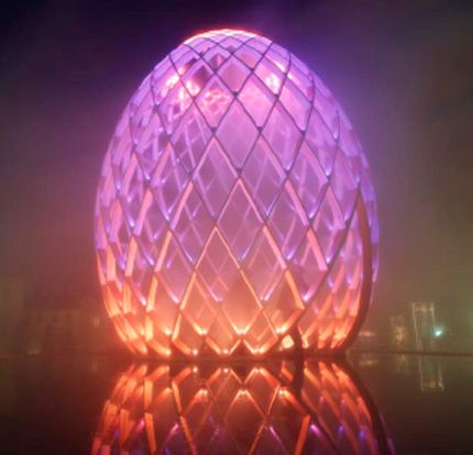 A collaboration between ACT Lighting Design and Odeaubois resulted in an  outdoor installation called OVO  It is an oval shaped lattice outdoor44 best Act lighting design images on Pinterest   Lighting design  . Nightclub Lighting Design Installation. Home Design Ideas