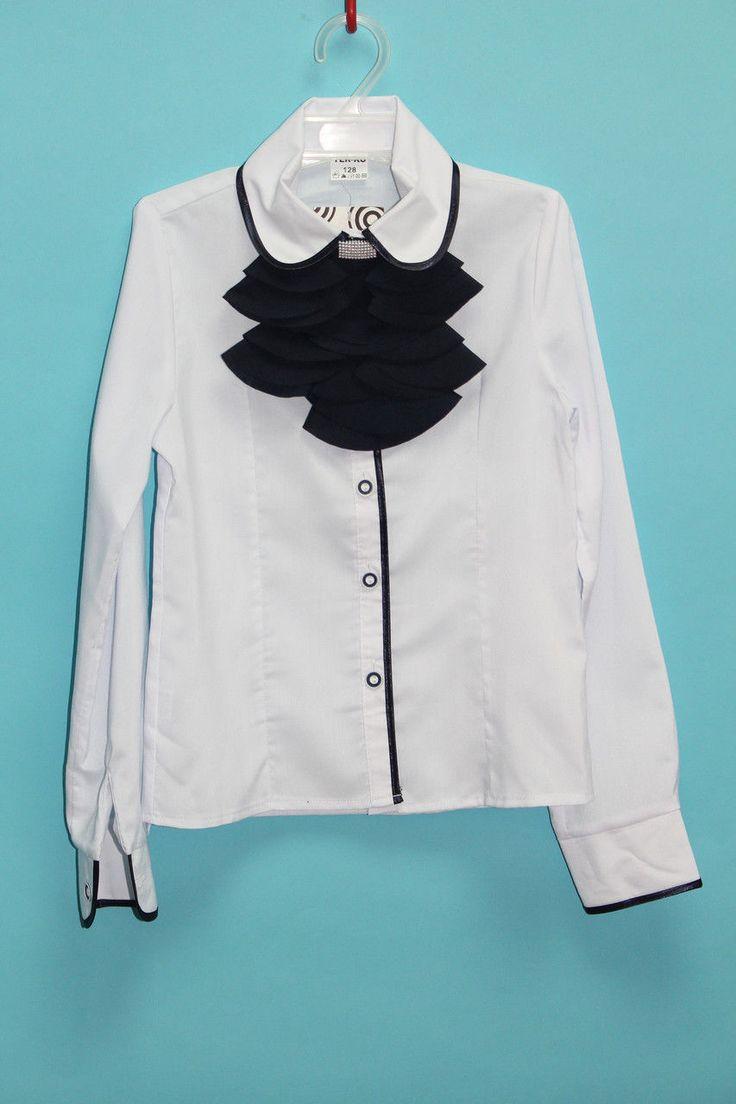 """Школьная блузка TER-KO с синим жабо: продажа, цена в Хмельницком. школьная форма от """"BABYSHOP"""" - 321113452"""