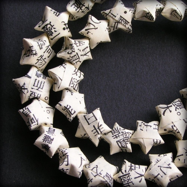 LUCKY STAR BEADS - Buddhist Text Upcycled Paper Origami Beads Strand - Made To Order. $11.00, via Etsy.