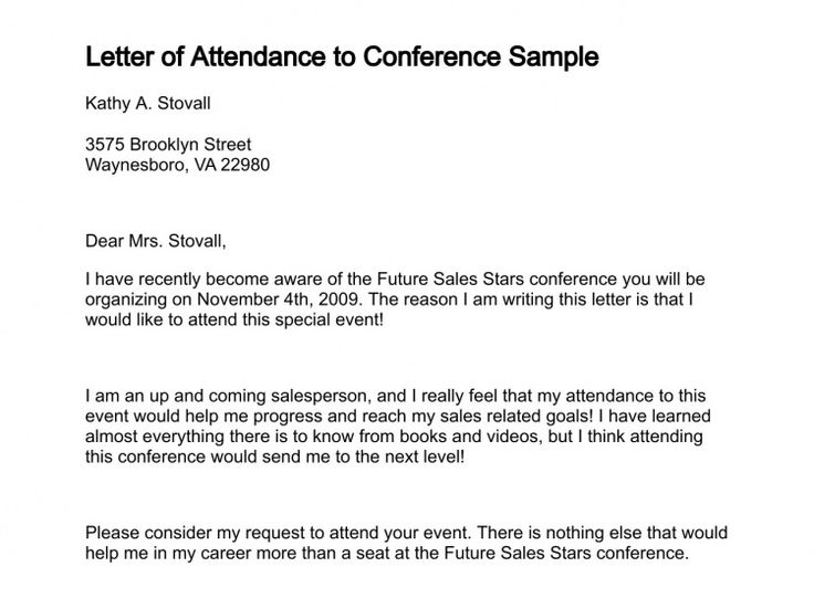 Letter Attendance Conference Sample Memo Employees Seminar  Home