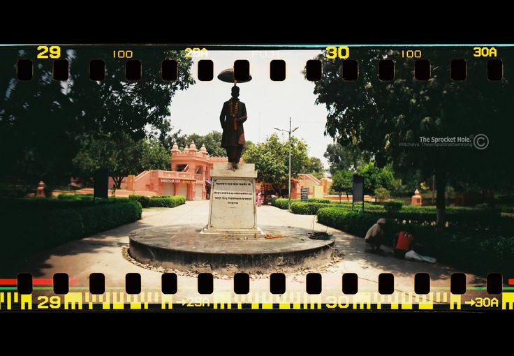 Pandit Madan Mohan Malaviya monument (1861–1946), He was an Indian educationist and politician notable for his role in the Indian independence movement. He was the founder of the largest residential university (Banaras Hindu University) in Asia and one of the largest in the world