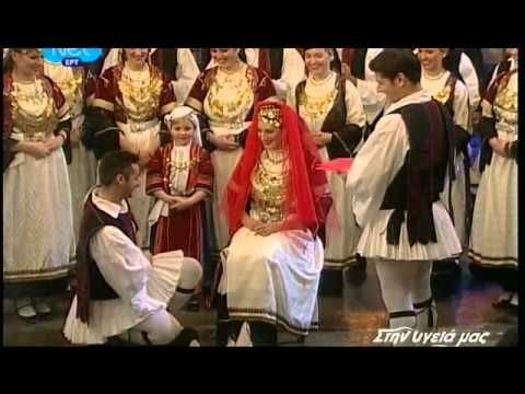 Greek girls Wedding Tradition & Dance from Central Greece , Thessaly