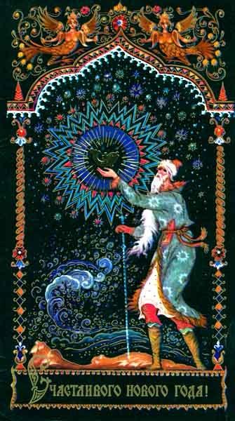 Soviet postcards, Andrianov