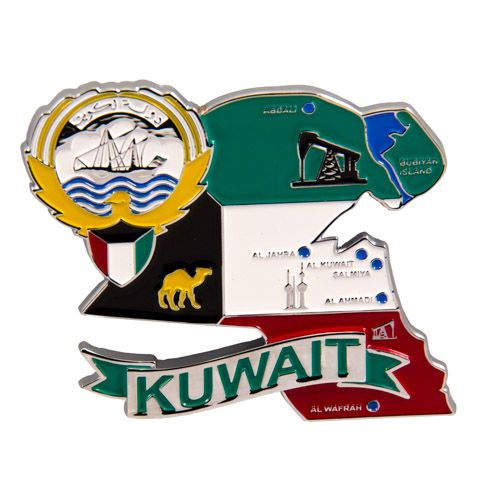 Metal Fridge Magnet: Kuwait. LIMITED EDITION: Map of Kuwait (Chrome Plating and Enamel)