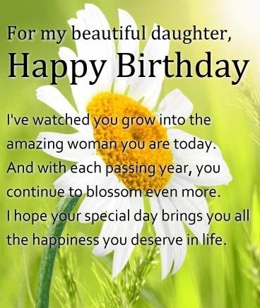 Happy birthday daughter greeting with flower.
