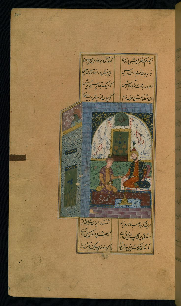 King Ṭughral being served wine by his servant W621