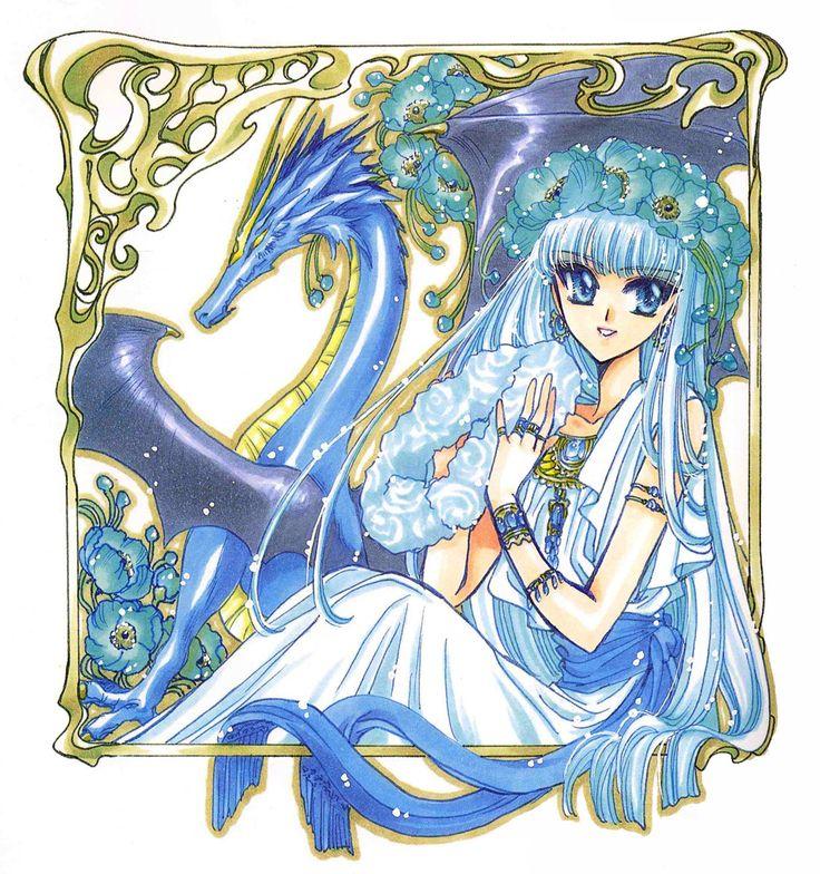 龍咲 海 Umi Ryuuzaki、海神セレス Celes:魔法騎士レイアース Magic Knight Rayearth - CLAMP