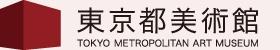 国内最大規模のエル・グレコ回顧展 2013年1月19日(土)~ 4月7日(日