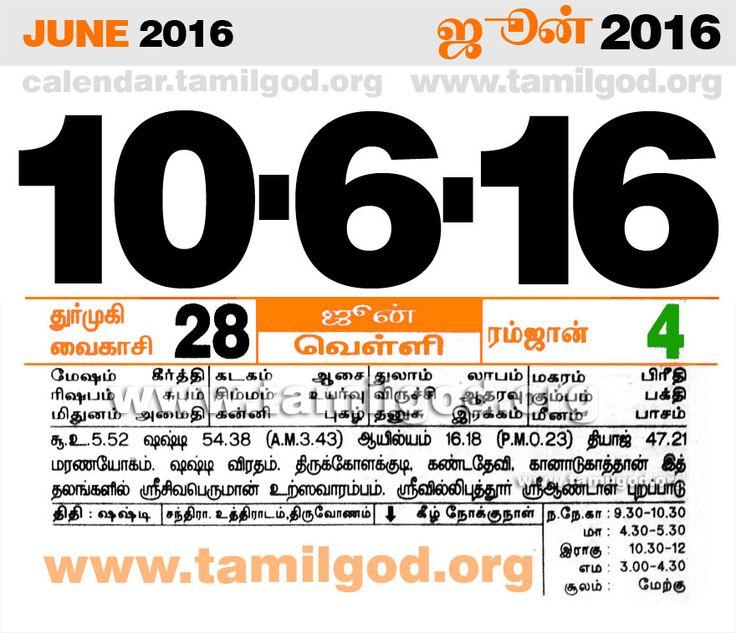 Best 20+ Tamil daily calendar 2016 ideas on Pinterest | Indian ...