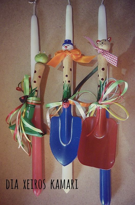 #Easter #Greece #handmade #toy #kid #fun