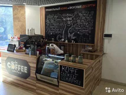 кофе с собой стойка: 9 тыс изображений найдено в Яндекс.Картинках
