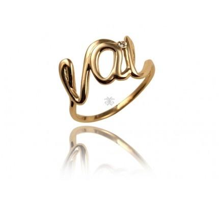 Δαχτυλίδι μονόπετρο καρδιά χρυσό με διαμάντια #ring #gold #heart #woman #wedding #proposal