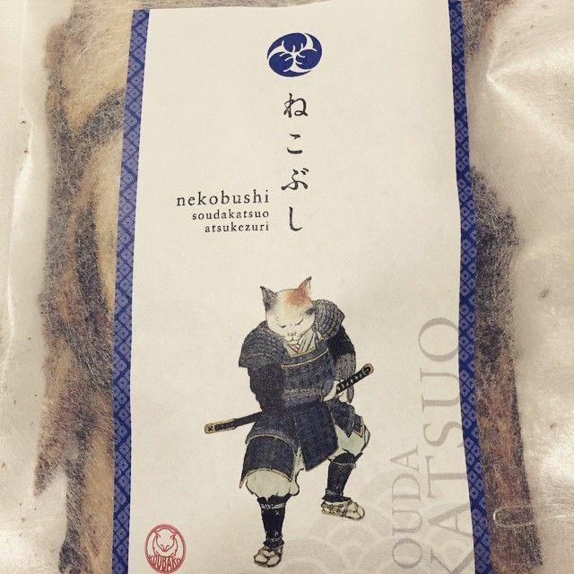 ねこぶし。 妹からうちの猫たちへのお年玉。 中身は駄洒落(^◇^;) でも高級宗田鰹節! #猫#ねこ#ねこぶし #cat#cats#nekobushi