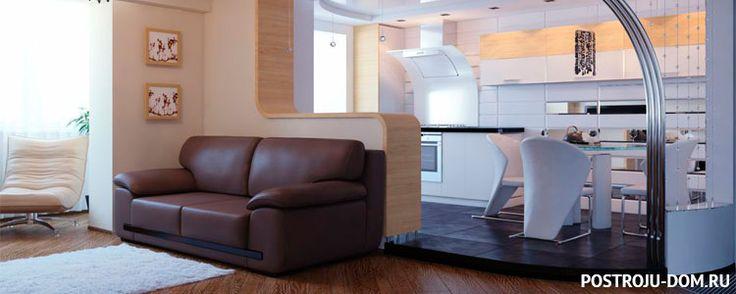 Интерьер зала совмещенного с кухней