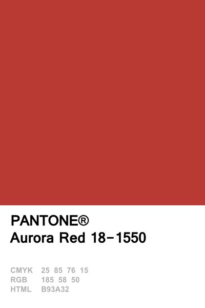 Pantone 2016 Aurora Red (slightly different to the 2014 Aurora Red?)
