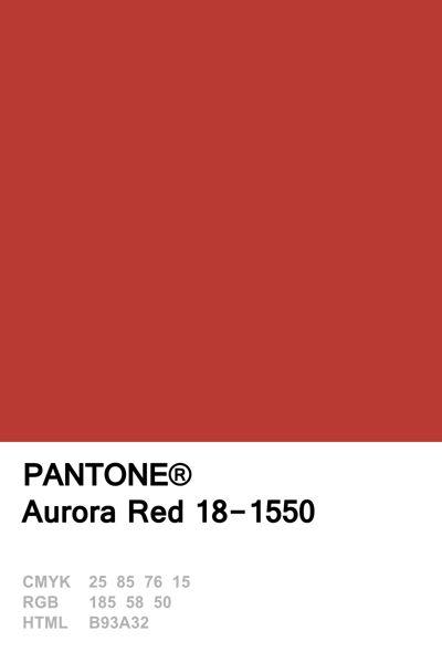 Pantone 2016 Aurora Red (slightly different to the 2014 Aurora Red?)