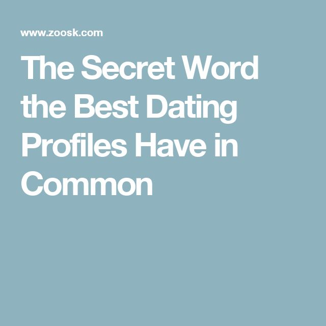 What to put in an intro for dating sites