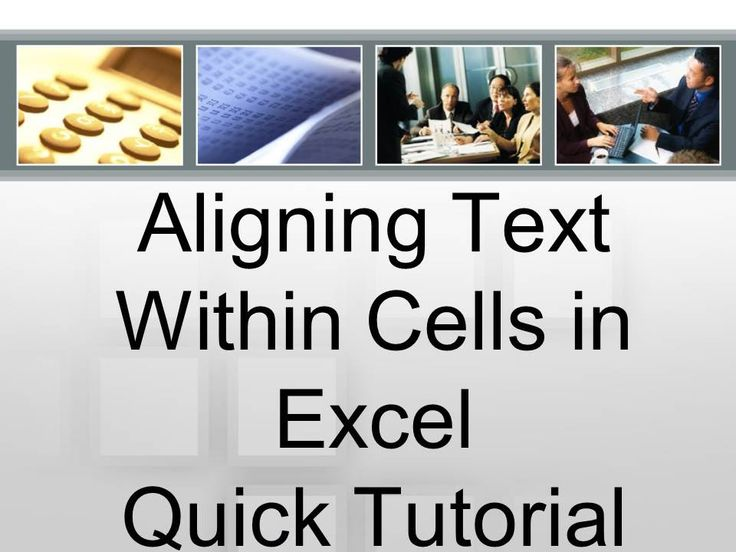 excel how to create text from different cells