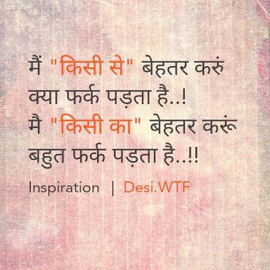 sant kabir hindi quotes - Google Search