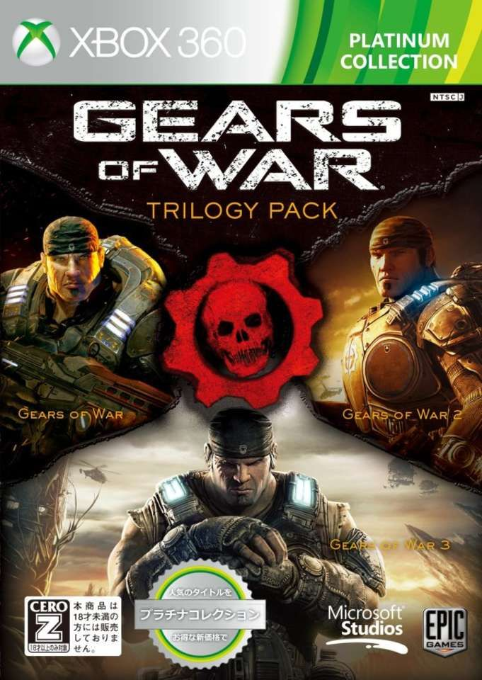Right there sums it up! More and more of these trilogy packs are coming for various game series. This is a definite must! Gears of War series trilogy pack is well worth it! Exclusive only to Xbox 360.