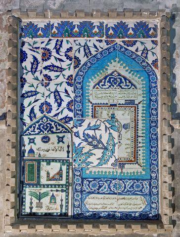 Tiles of Hagia Sophia | Hagia Sophia Museum