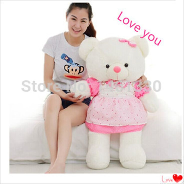 where to buy big teddy bears for valentines day