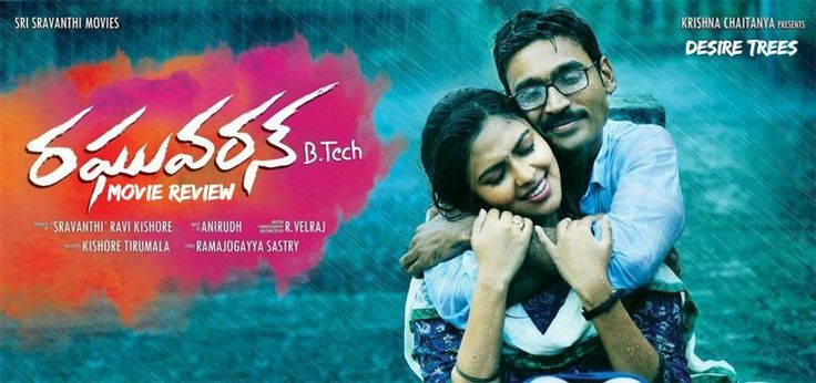 Dhanush Raghuvaran B.tech Movie Review Raghuvaran B.tech Movie Review and Rating Dhanush Anirudh Ravichander, Raghuvaran Btech Critics Review