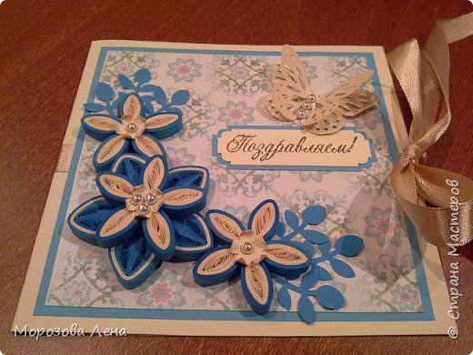 открытка, конверты фото 4