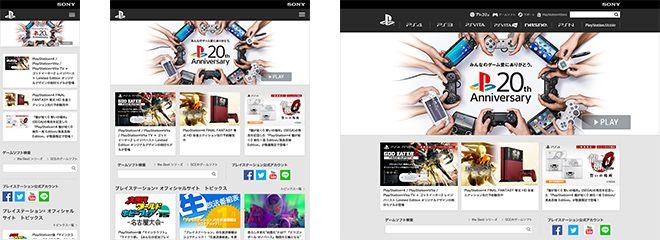 プレイステーション® http://www.jp.playstation.com/