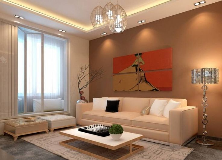 Design for Small Living Room – Furniture and Lighting