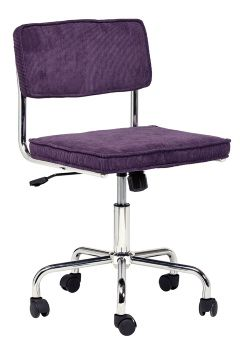 Fräsig skrivbordsstol från ellos.se