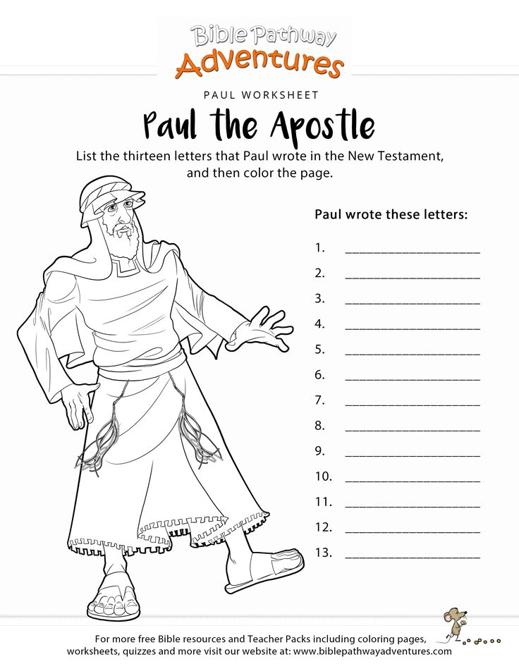 paul coloring pages for kids - photo#24
