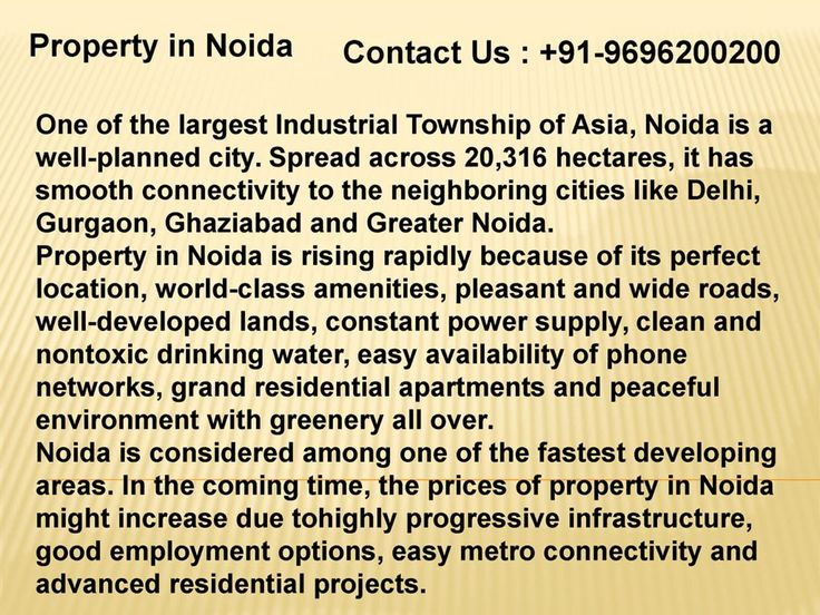 Noida is said to be the best location to invest in as people believe that who so ever is investing in property in Noida is expected to get a lot of profits and benefits. #noida #property #realty #realestate #buyproperty
